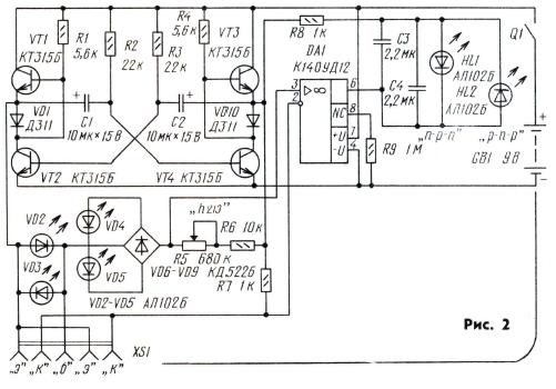 на транзисторах VТ1-VТ4,