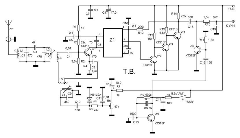 Низкочастотный усилитель можно Сделать по любой доступной схеме, например, используя типовую схему включения К174УН7...